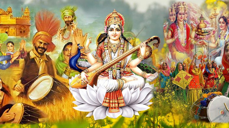 Basant Panchami, Saraswati Puja 2018: All You Need To Know