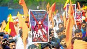 Karni Sena calls people to block Padmaavat