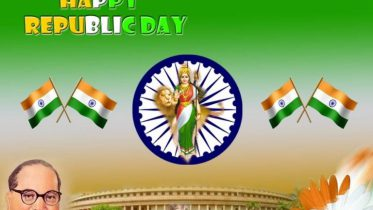 Know why we celebrate 26th Jan as Republic Day