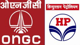 ONGC HPCL merger, acquires 51.11 % in HPCL