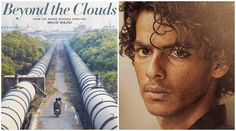 Majid Majidi's 'Beyond the Clouds' trailer turns out to be a slum of cliches
