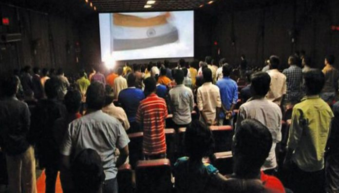 SC makes national anthem optional in cinema halls