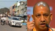 UP CM Yogi Adityanath says culprits of Kasganj violence won't be spared