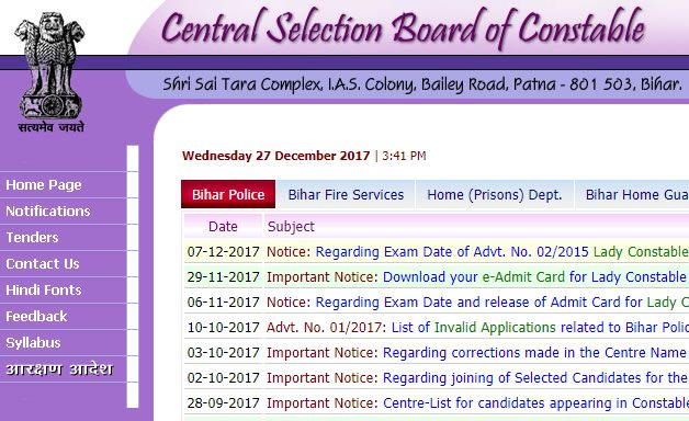 Bihar Police Constable Results 2017 Released at csbc.bih.nic.in