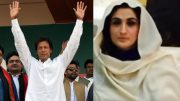Pakistani leader Imran Khan marries Bushra Maneka
