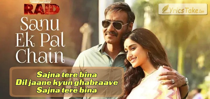 Watch romantic number 'Sanu Ek Pal' featuring Ajay Devgn, Ileana D'Cruz by Rahat Fateh Ali Khan