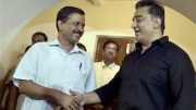 Arvind Kejriwal to attend Kamal Haasan's party launch in Tamil Nadu tomorrow