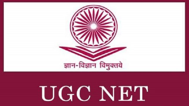 CBSE UGC NET July 2018 online applications begin today, check the eligibility, important dates and how to apply