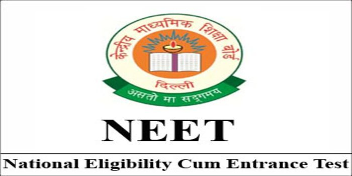 NEET 2018: Last Date To Apply Today; Aadhaar Not Mandatory, Check Details
