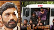 first look poster of actor Dhanush's upcoming film with Vetri Maaran, Vada Chennai